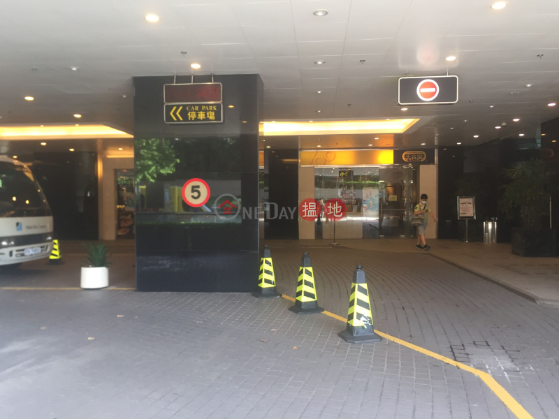 Shui On Centre (Shui On Centre) Wan Chai|搵地(OneDay)(1)