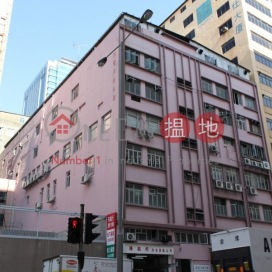 Siu Fu Factory Building,Kwun Tong, Kowloon