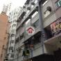 劍明樓 (Kim Ming Building) 灣仔清風街1-3號|- 搵地(OneDay)(1)