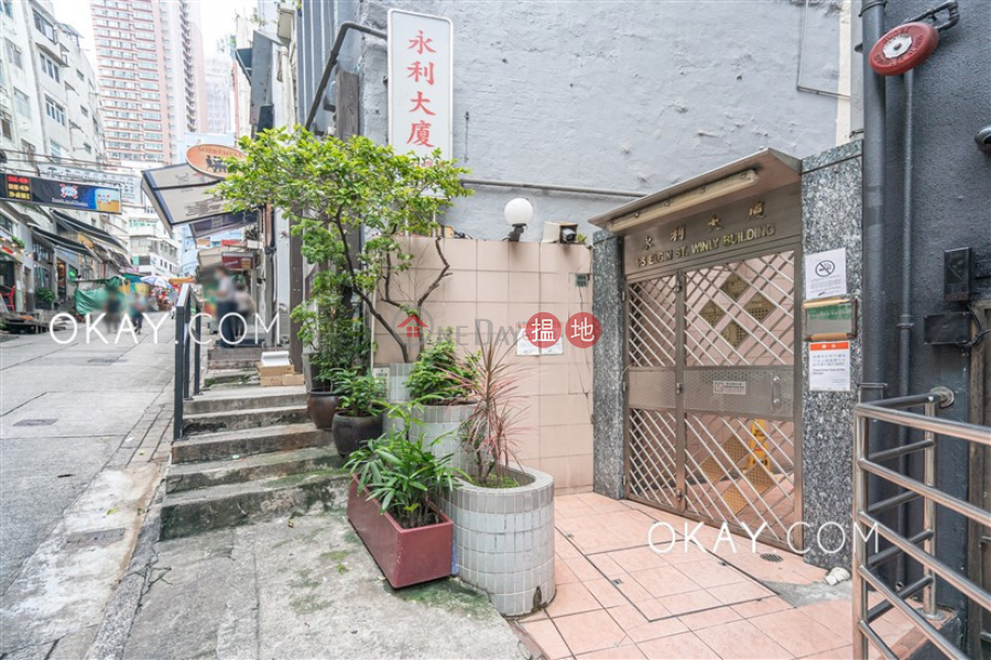 Winly Building High, Residential | Sales Listings, HK$ 6.75M