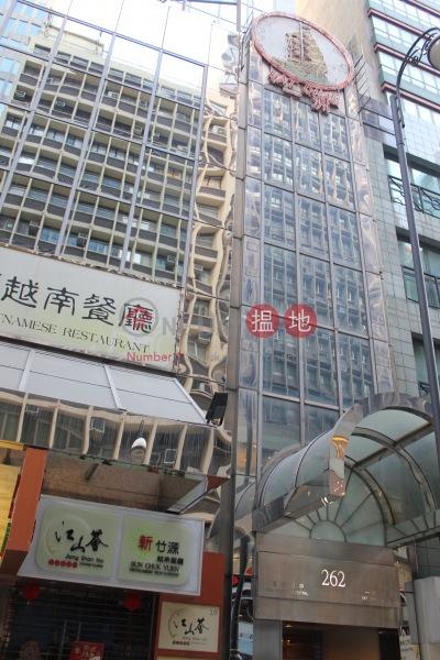 Yat Chau Building (Yat Chau Building) Sheung Wan|搵地(OneDay)(3)