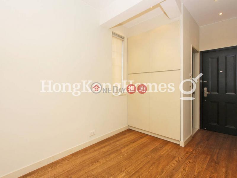 必列者士街33-35號|未知住宅|出租樓盤HK$ 38,000/ 月