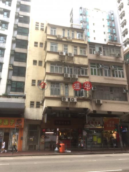 蕪湖街66號 (66 Wuhu Street) 紅磡|搵地(OneDay)(2)