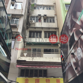 246 Queen\'s Road West,Sai Ying Pun, Hong Kong Island