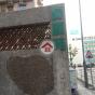賢麗苑 賢光閣 (A座) (Yin Lai Court, Yin Kwong House (Block A)) 葵青荔景山路180號 - 搵地(OneDay)(2)