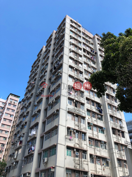 Artview Court (Artview Court) Chai Wan|搵地(OneDay)(1)