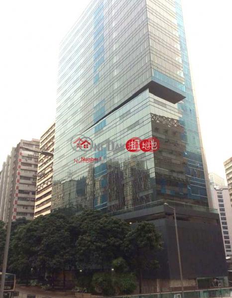 REASON GROUP TOWER, Reason Group Tower 匯城集團大廈 Rental Listings | Kwai Tsing District (kitw3-04421)