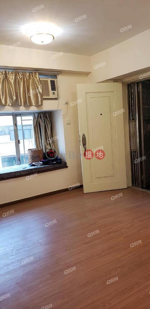 Sussex Court   2 bedroom Mid Floor Flat for Rent Sussex Court(Sussex Court)Rental Listings (XGGD722800036)_0