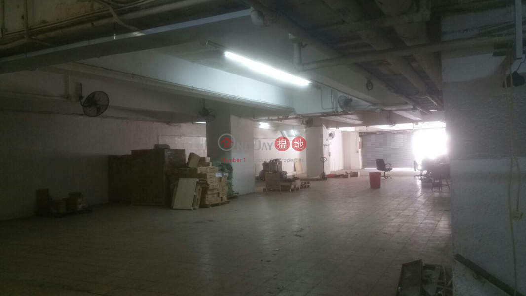 Property Search Hong Kong | OneDay | Industrial, Rental Listings, GOOD