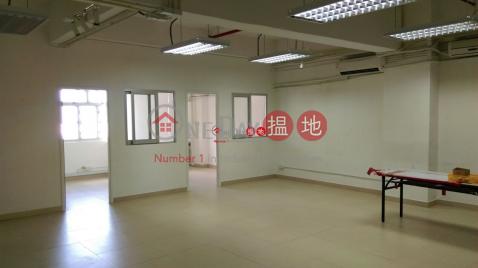 Wah Lok Industrial Centre Sha TinWah Lok Industrial Centre(Wah Lok Industrial Centre)Rental Listings (newpo-03763)_0
