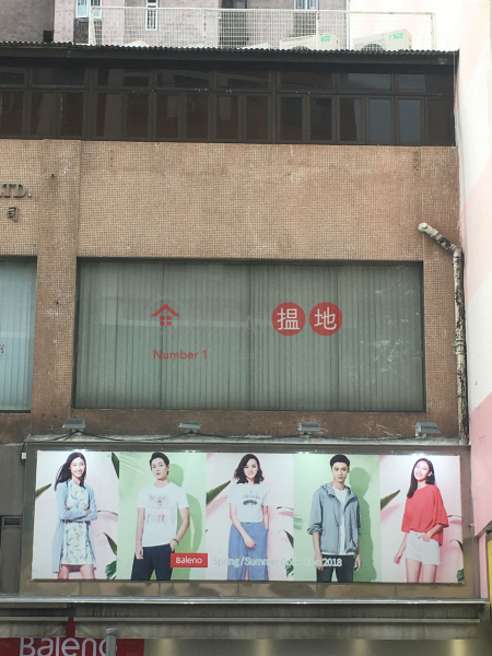 青山公路元朗段163號 (163 Castle Peak Road Yuen Long) 元朗|搵地(OneDay)(1)