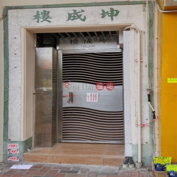 Kwan Shing Building (Kwan Shing Building) Tsuen Wan East|搵地(OneDay)(3)
