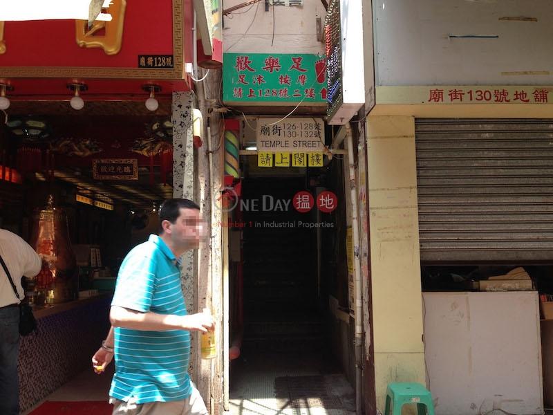 126-128 Temple Street (126-128 Temple Street) Yau Ma Tei|搵地(OneDay)(2)