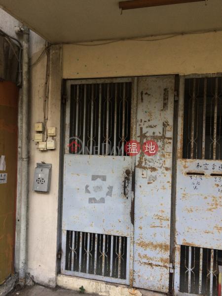 333 Wo Yi Hop Road (333 Wo Yi Hop Road) Tai Wo Hau|搵地(OneDay)(3)