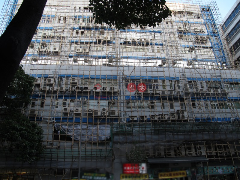 Wing Fat Industrial Building (Wing Fat Industrial Building) Kowloon Bay|搵地(OneDay)(4)