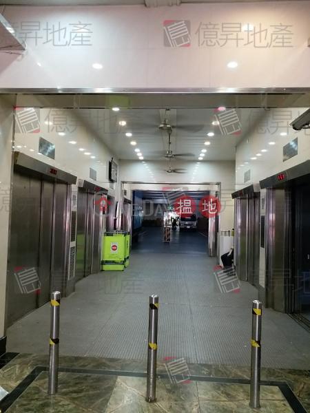 香港搵樓|租樓|二手盤|買樓| 搵地 | 工業大廈出售樓盤## 近地鐵 連約特高回報 ##