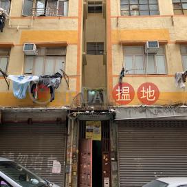 10 HUNG WAN STREET|鴻運街10號