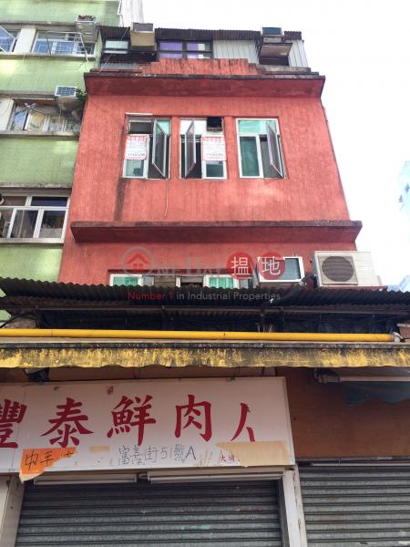 51 Fu Shin Street (51 Fu Shin Street) Tai Po 搵地(OneDay)(1)