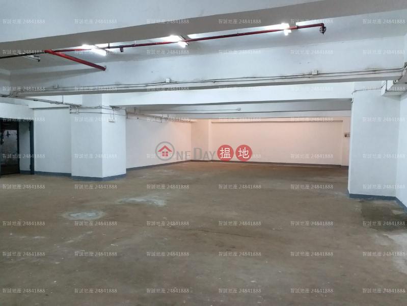 建呎約 3,296呎 樓底11\', 1-33 Cheung Tat Road | Kwai Tsing District | Hong Kong | Sales, HK$ 8.38M