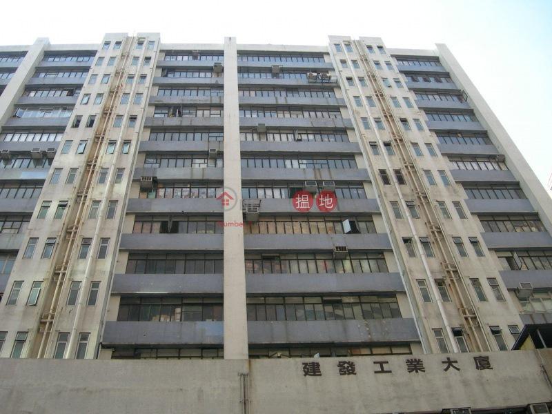 Kin Fat Industrial Centre (Kin Fat Industrial Centre) Tuen Mun|搵地(OneDay)(3)