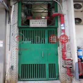 Kam Sek Building|金石樓