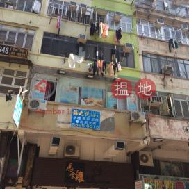 114 Chung On Street|眾安街114號