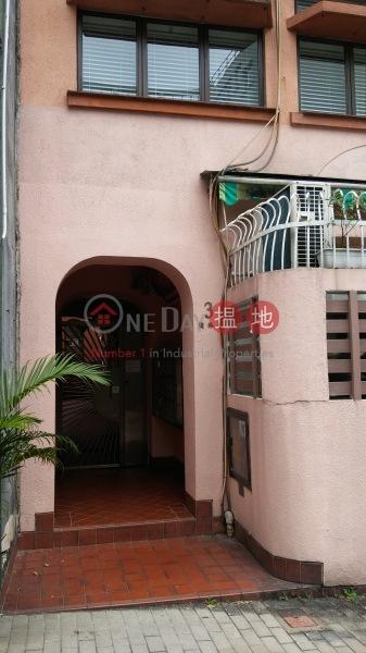 裕林臺3號 (3 U Lam Terrace) 蘇豪區|搵地(OneDay)(3)