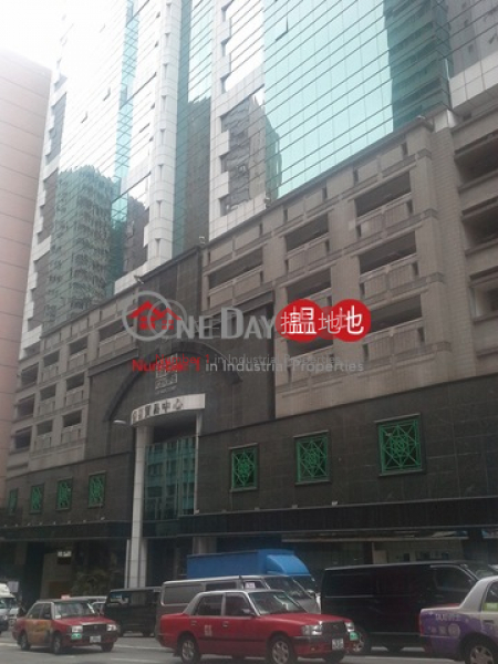 Asia Trade Centre 79 Lei Muk Road | Kwai Tsing District Hong Kong, Sales HK$ 2.8M