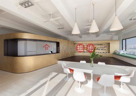 罕有柴灣工業單位 柴灣區柴灣工業城2座(Chai Wan Industrial City Phase 2)出售樓盤 (6304)_0