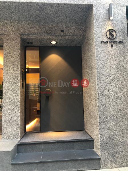 永豪閣 (Regal Court) 灣仔|搵地(OneDay)(3)