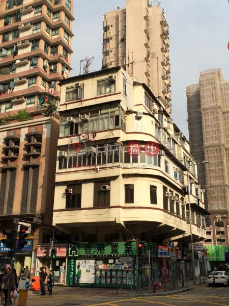294 Tung Chau Street (294 Tung Chau Street) Sham Shui Po|搵地(OneDay)(1)