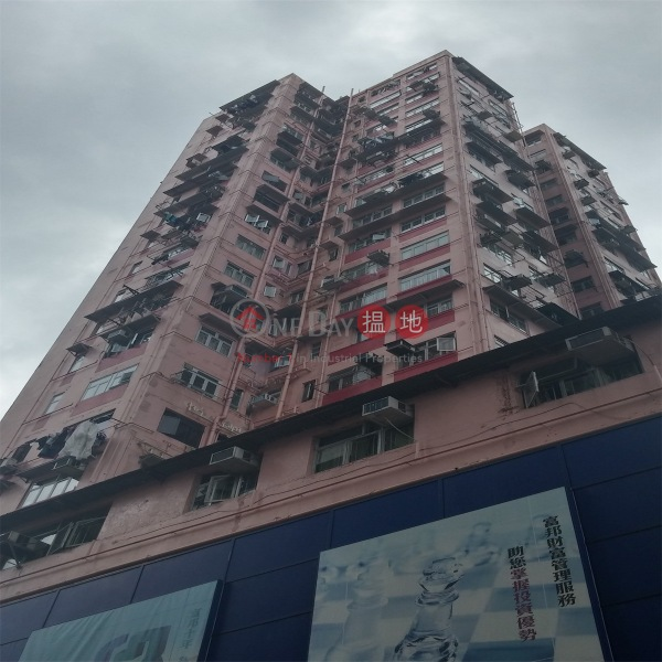 Wing On Building (Wing On Building) Tsuen Wan East|搵地(OneDay)(2)