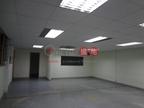 On Lok Fty Bldg|Kowloon CityOn Lok Factory Building(On Lok Factory Building)Rental Listings (ngais-05101)_0