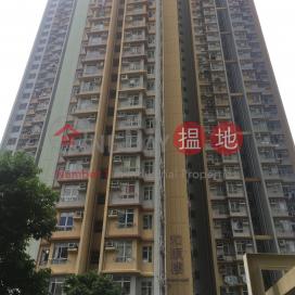 Fung Wo Estate - Wo Shun House|豐和邨 和順樓