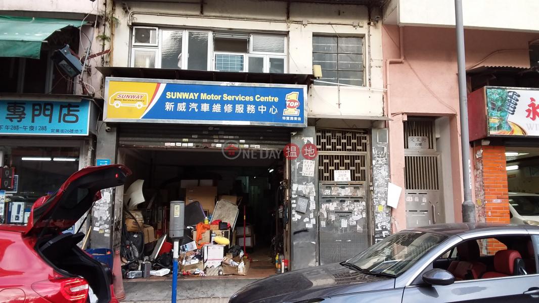 24 Ting Yip Building (24 Ting Yip Building) Ngau Tau Kok 搵地(OneDay)(2)