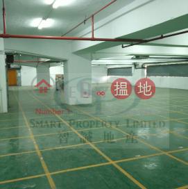 Kong Nam Industrial Building|Tsuen WanKong Nam Industrial Building(Kong Nam Industrial Building)Rental Listings (jacka-04393)_0