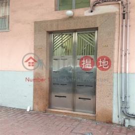 西灣河街164-166號,西灣河, 香港島