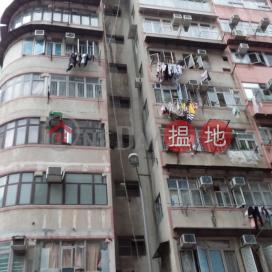 21-23 Wong Chuk Street|黃竹街21-23號