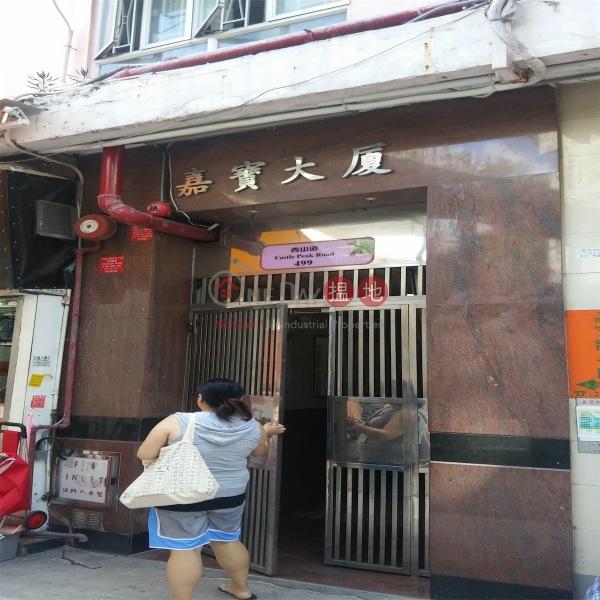Kar Po Mansion (Kar Po Mansion) Kwai Chung|搵地(OneDay)(1)