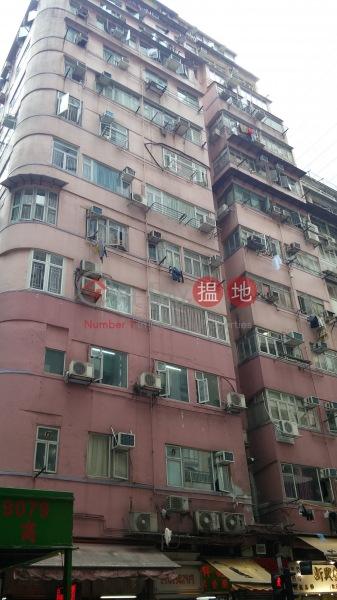 Luen Wo Apartments (Luen Wo Apartments) North Point|搵地(OneDay)(1)