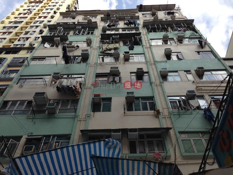 達明大廈 (Tat Ming Building) 旺角|搵地(OneDay)(2)