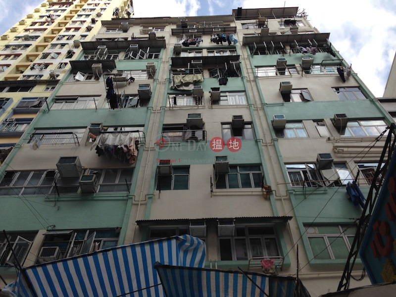 Tat Ming Building (Tat Ming Building) Mong Kok|搵地(OneDay)(2)