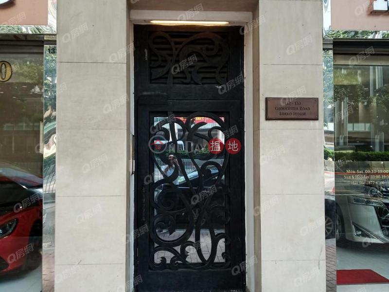 HK$ 25,000/ 月-樂高大廈|灣仔區|有匙即睇,乾淨企理,交通方便,靜中帶旺樂高大廈租盤