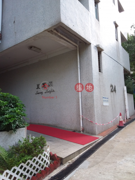 Hong Kong Garden Phase 3 Block 24 (Savoy Heights) (Hong Kong Garden Phase 3 Block 24 (Savoy Heights)) Sham Tseng|搵地(OneDay)(2)