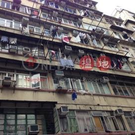 61-65 Woosung Street,Jordan, Kowloon