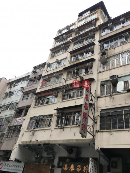213 Ki Lung Street (213 Ki Lung Street) Sham Shui Po|搵地(OneDay)(2)