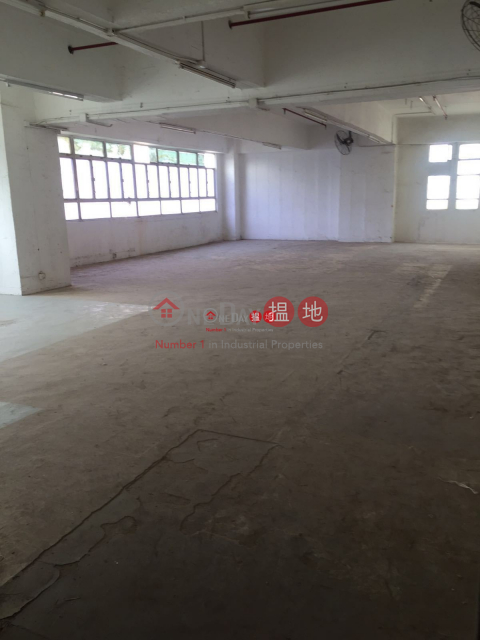 Kinway Industrial Building|Kwai Tsing DistrictKinwah Factory Building(Kinwah Factory Building)Sales Listings (jchk7-05253)_0