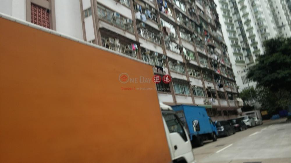 Tai Ming House (Tai Ming House) Quarry Bay|搵地(OneDay)(3)