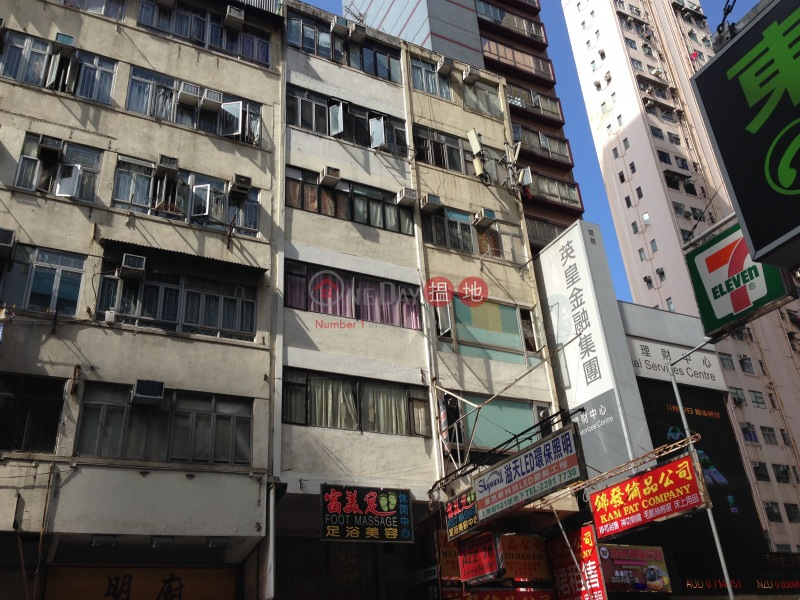 上海街521-523號 (521-523 Shanghai Street) 旺角|搵地(OneDay)(2)