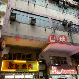 13 KOWLOON CITY ROAD,To Kwa Wan, Kowloon